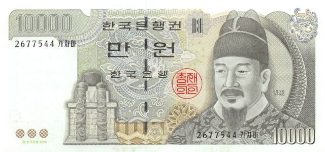 Korea   10,000  Won  2000  P 52  Uncirculated Banknote LM1117