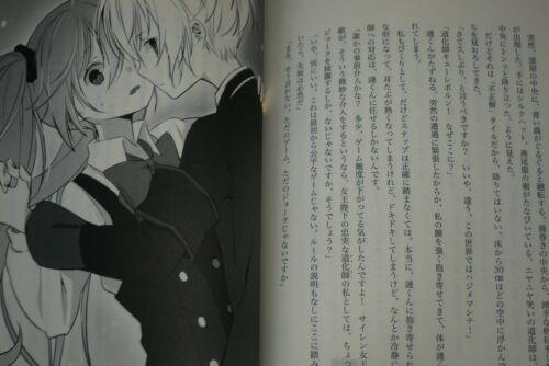 Koufuku Anshin Iinkai desu 2 Special Edition Kochira JAPAN Vocaloid novel