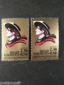 FRANCE  1990, VARIETE DECALAGE, timbre 2649, BRUANT, CHANTEUR, neufs** SINGER