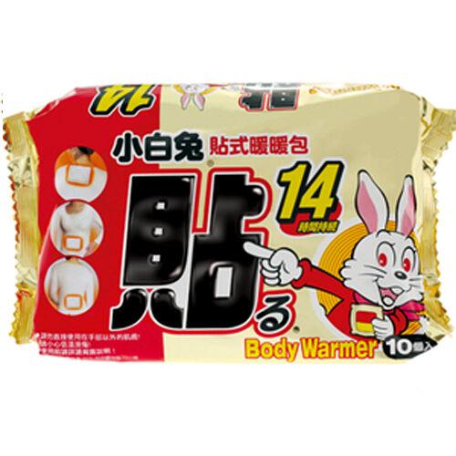 KIRIBAI KAIRO Japan 14hr Instant Patch Body Warmers 10pcs//1 pack NEW KOBAYASHI