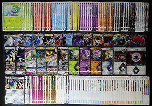 Pokemon-Japanese-Ultra-Shiny-GX-sm8b-COMPLETE-SET-150-150-NM
