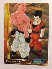 Dragon Ball Z Collection Card Gum 53