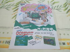 >> FIELD COMBAT JALECO FAMICOM NES ORIGINAL JAPAN HANDBILL FLYER CHIRASHI! <<