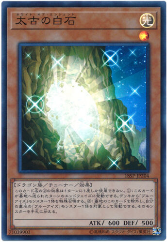 The White Stone of Ancients 18SP-JP204 Super Japan Yu-Gi-Oh