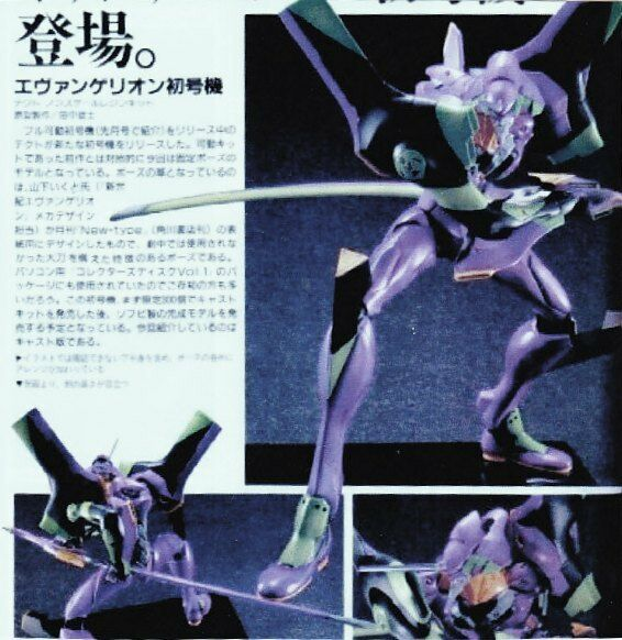 Anime Model Resin Kit-Evangelion  EVA 01 with Sword No Scale-nouveau  exclusif