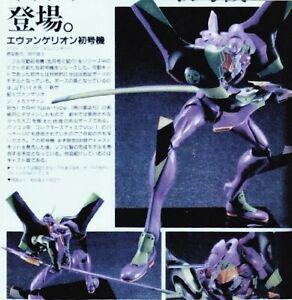 Kit de résine modèle Anime - Evangelion Eva 01 avec épée sans échelle Nuovo