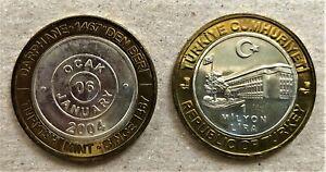 TURKEY-BIMETALLIC-1-MILLION-1000000-LIRA-COIN-of-LAST-YEAR-of-ISSUE-2004-KM-1139