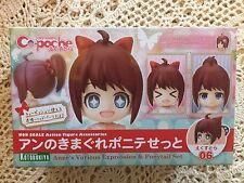 Cu-Poche Anne's Various Expressions & Ponytail Set