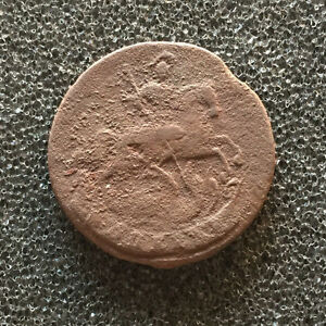 Image Is Loading 1760 Old Russian Imperial Coin 1 Kopek Kopeika