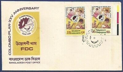 Bangladesch Asien Trendmarkierung Bangladesh 1988 Mnh Fdc Meeting Of Colombo Plan Consultative Committee Dhaka Lab Modern Und Elegant In Mode