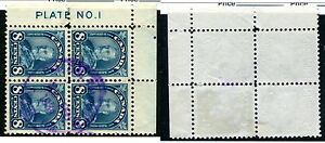 Used-Canada-8-Cent-KGV-Arch-Block-of-4-171-Lot-8048