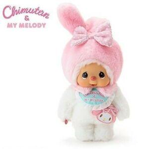 Hello Kitty My melody SANRIO Collaboration Monchhichi Plush Doll Baby Chimtan S