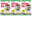 Fujifilm-Instax-Mini-Instant-Film-For-Mini-8-9-50s-70-90-25-and-Polaroid-PIC-300 thumbnail 8