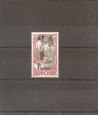 TIMBRE HOI HAO BUREAUX FRANCAIS 1908 N°62 NEUF* MH CHINE CHINA ¤¤¤