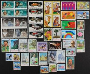 US 1988 Commemorative Year Set collection of 48 stamps incl. Airmails, Mint NH
