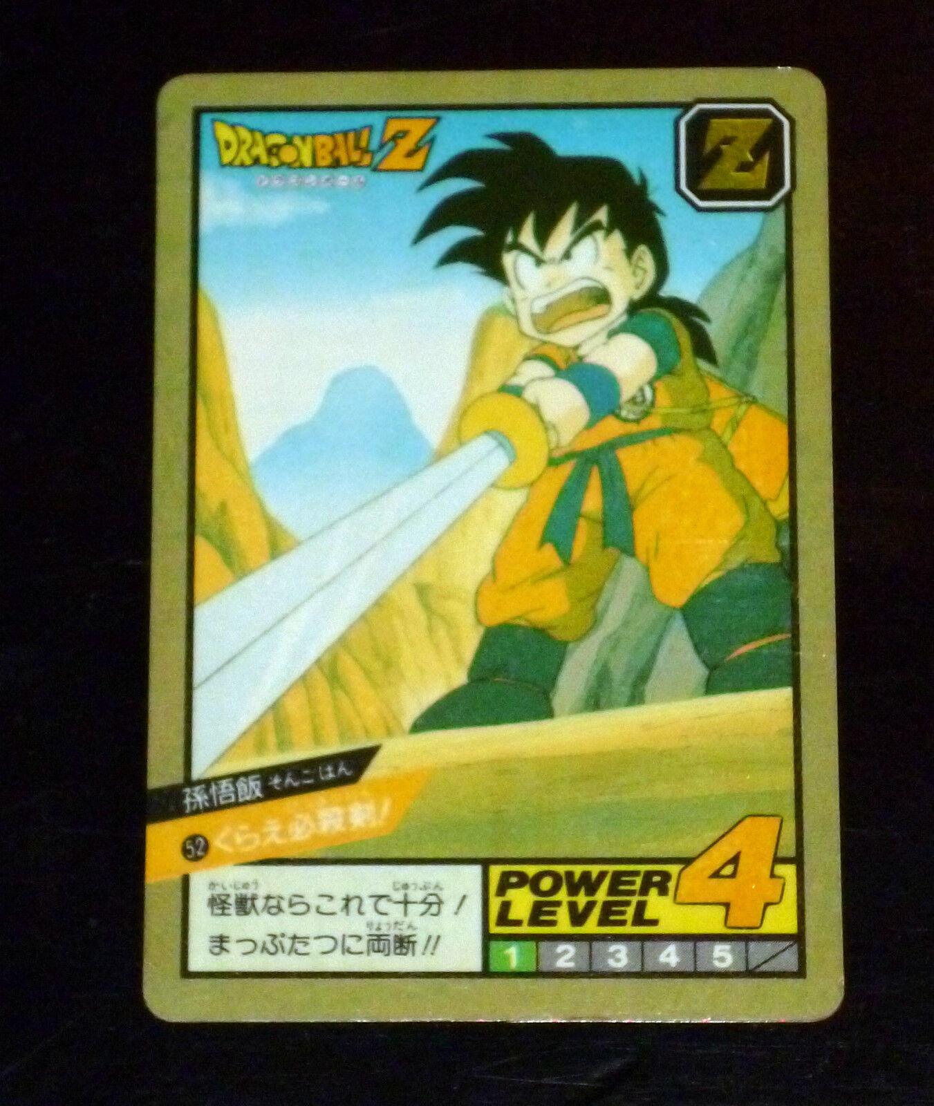 Dragon ball z dbz hervorruft, super - schlacht teil 2 karte versteckten prisma carte 52 japan 1992   2