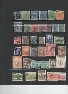 64-anciens-timbres-du-Perou-avec-poste-aerienne-et-divers