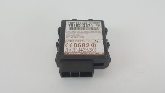 RY2471 FORD CONTROL MODULE ECU TC91675G2J
