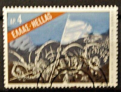 Romantisch Briefmarken Griechenland Gestempelt Minr 1231 ........................... Kunden Zuerst 1184