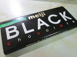 Other Candy, Gum & Chocolate Meiji Black Chocolate Free Shipping From Japan