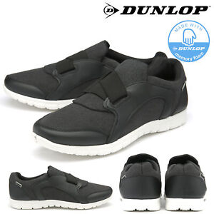 Dunlop-Mens-Trainers-Elastic-Fastening-Slip-On-Memory-Foam-Gym-Shoes-Sizes-7-11