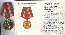 Russia Decorazione 70 anniversario 1918 - 1988 @ con documento @