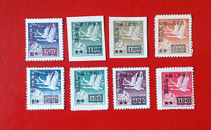 China-PRC-1950-Unused-Stamps-Full-Set-of-Surcharged-on-Whistling-Swans-8