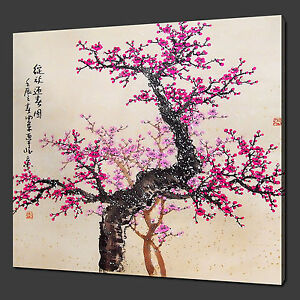 Image Is Loading CHERRY TREE PINK BLOSSOM CHINESE WALL ART PICTURE