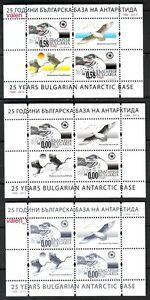 2013 Bulgaria Antarctic Animals Leopard seal Birds Souvenir sheet 3x MNH**