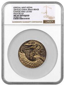 2016-S-China-High-Relief-Matte-Brass-Bird-Lizard-Medal-NGC-MS69