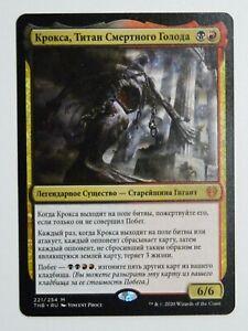 The Gathering MTG Theros Beyond Death Titan Of Death/'s Hunger M//NM Magic Kroxa