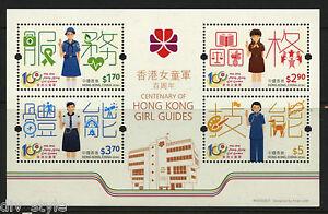 Girl-Guides-100-years-mnh-Souvenir-Sheet-2016-Hong-Kong