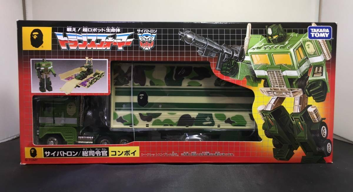 Transformers A Bathing Ape BAPE Cybertron Gene convoy Green Camo LTD Japan RARE