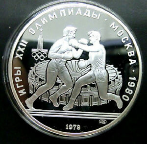 Details about 1979 Russia/USSR Large Silver 1 OZ Proof 10 Roubles Moscow  Olympic Boxing