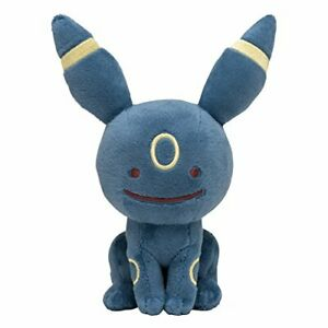 New Pokemon Center Original stuffed Transformation Metamon Blacky from Japan