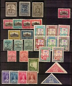 Paraguay Stamps old & modern selct key values Errors complete sets valuable lot
