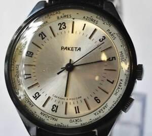 RAKETA-mech-Russische-Armbanduhr-Handaufzug-Cal-2626-H-24-Stunden-Weltzeit