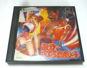 Nekketsu-Oyako-PS1-Tecno-Soft-Sony-Playstation-1