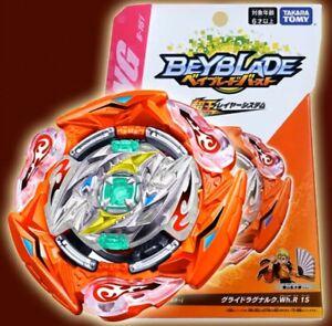 Takara-Tomy-Beyblade-Burst-GT-B-161-B-161-Booster-Glide-Ragnaruk-Wh-R1S-Japan