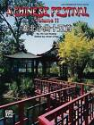 A Chinese Festival, Vol 2: Sixteen Pieces in Saibei Folk Style by Alfred Music (Paperback / softback, 2002)