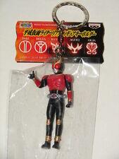Kamen Rider Kuuga Figure Keychain 1! Ultraman Godzilla Gamera Candytoy Gashapon
