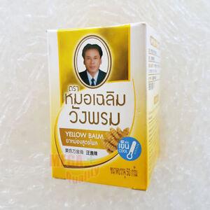 50-G-Wangphrom-Yellow-Thai-Herbal-Balm-Relief-Pain-Anti-inflammatory-Swelling