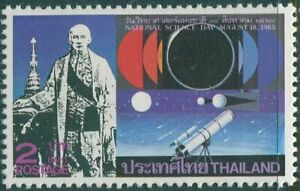 Thailand-1985-SG1210-2b-National-Science-Day-MNH