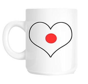 Love Japan Gift Mug