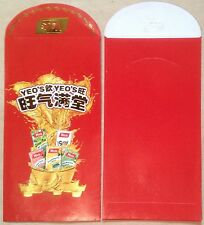 Ang pow red packet Yeo's 1 PC  2016 new
