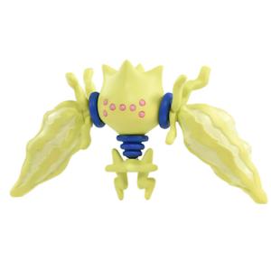 "Pokemon Figure Moncolle ""Regieleki"" Japan"