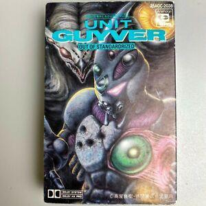 Rare 1986 UNIT GUYVER soundtrack music cassette tape japan anime vintage