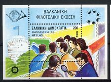 Greece 1989 SG#MS1829 Stamp Collections MNH M/S #A34538