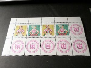 ALLEMAGNE-DDR-1971-timbres-1358-1361-COSTUMES-DANCE-neufs-MNH-STAMPS