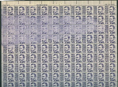 United States Stamps Complete Sheet Of 100 W/ Dramatic Solvent Smear Latest Fashion Alert Us #1281var 3¢ Francis Parkman